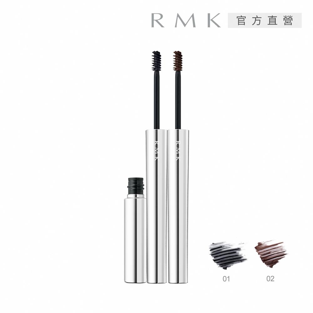 RMK 重點睫毛膏 1.8g