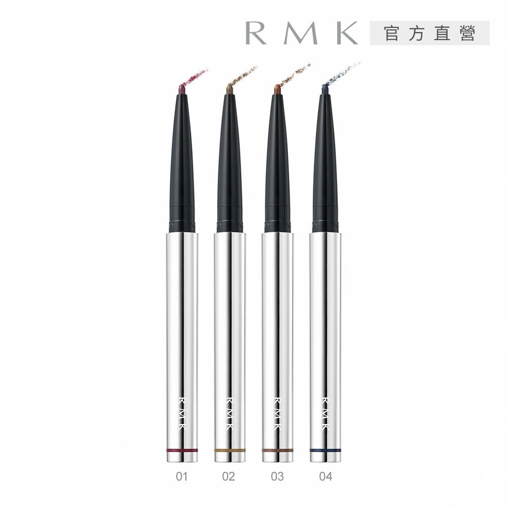 RMK 柔光眼線膠筆 0.1g