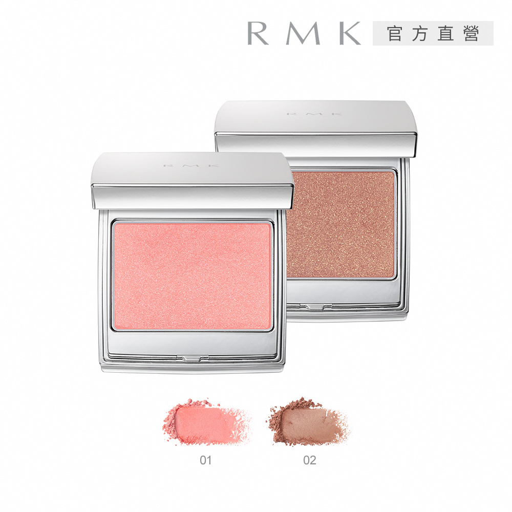 RMK THE NOW NOW頰采 2.4g