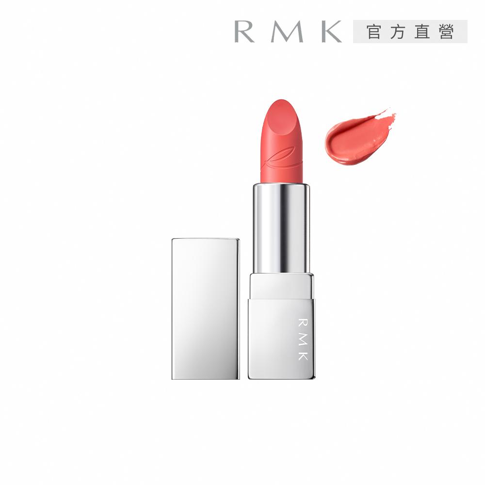 RMK 經典輕潤口紅(亮采) 3.4g