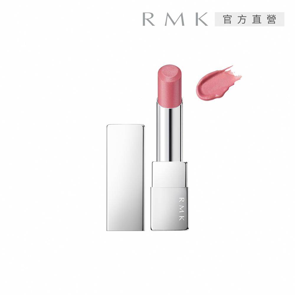 RMK 經典輕潤口紅(潤采) 4g