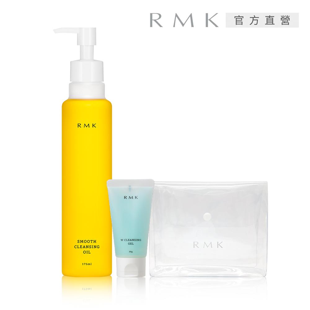 RMK 清爽卸妝淨透優惠組