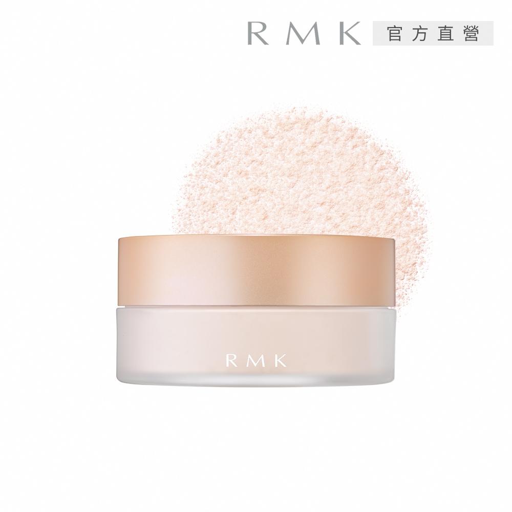 RMK 透光空氣感蜜粉8.5g (兩款任選)
