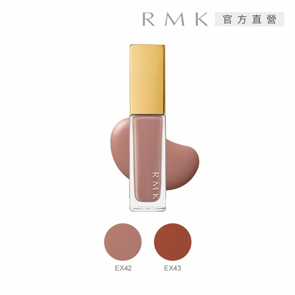 RMK 幻色指采7mL (兩色任選)