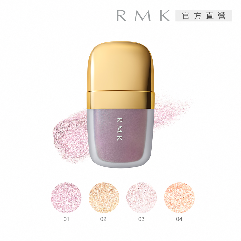 RMK 迷夢暖采眼蜜 4.5g