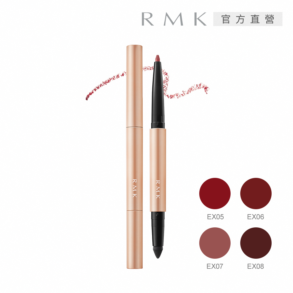 RMK 絲柔立體眼線筆 0.2g
