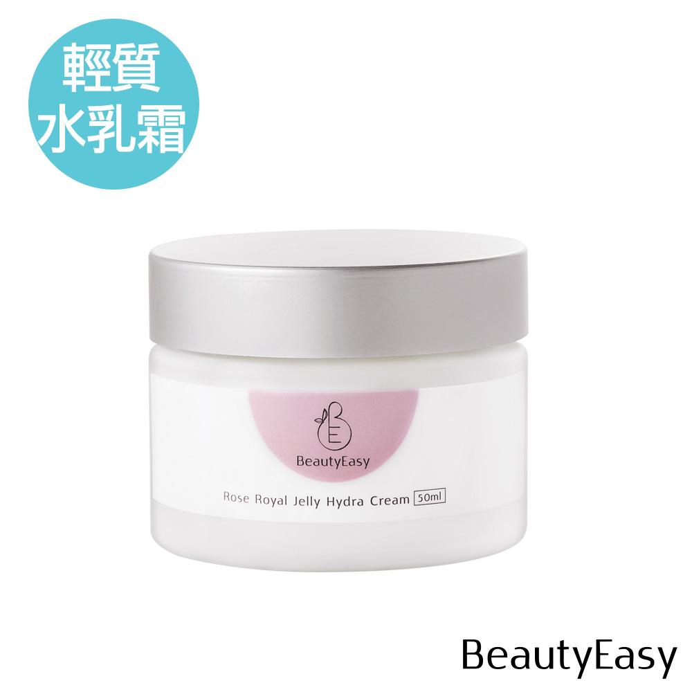 (脫單應援團$388)玫瑰蜂王乳保濕水嫩霜