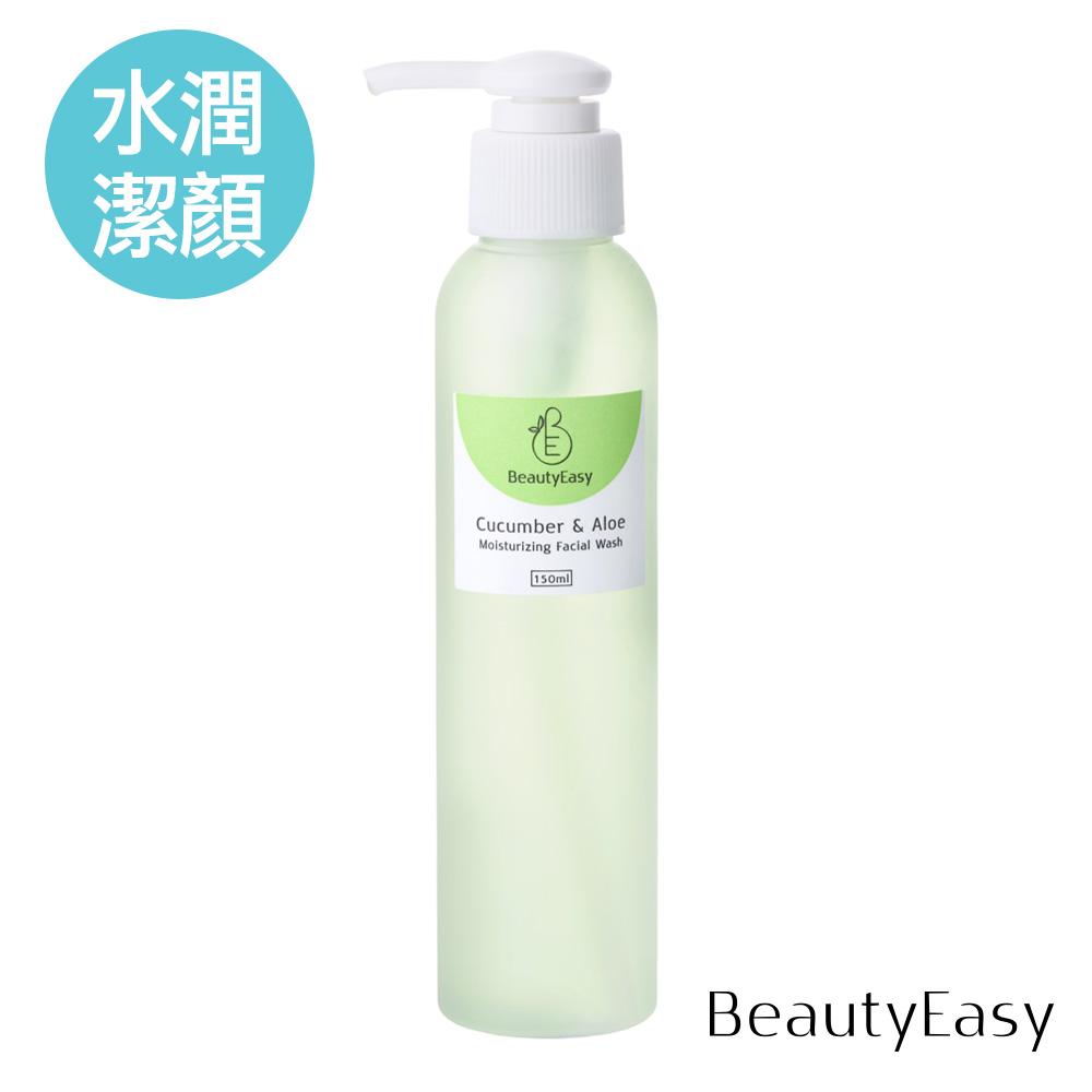 (限時88折)小黃瓜蘆薈保濕洗面膠