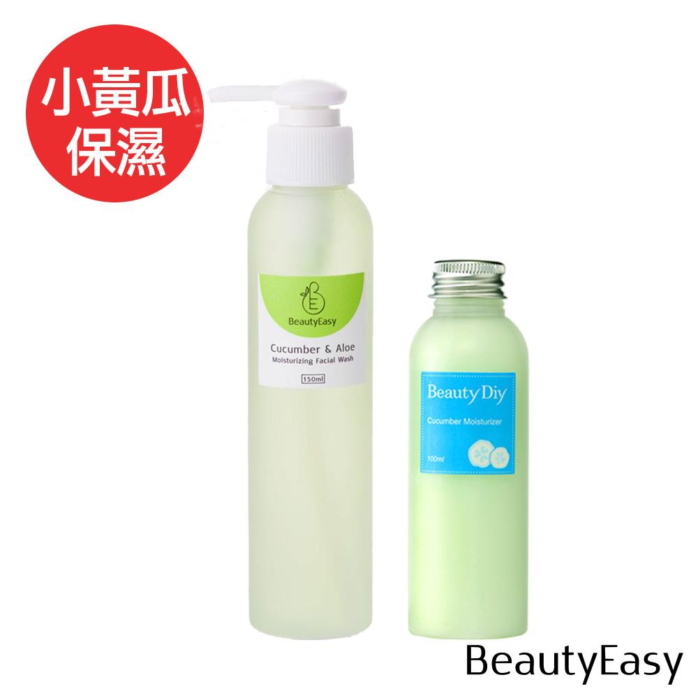 (限時78折)小黃瓜清新保溼組-內含洗面膠+乳液