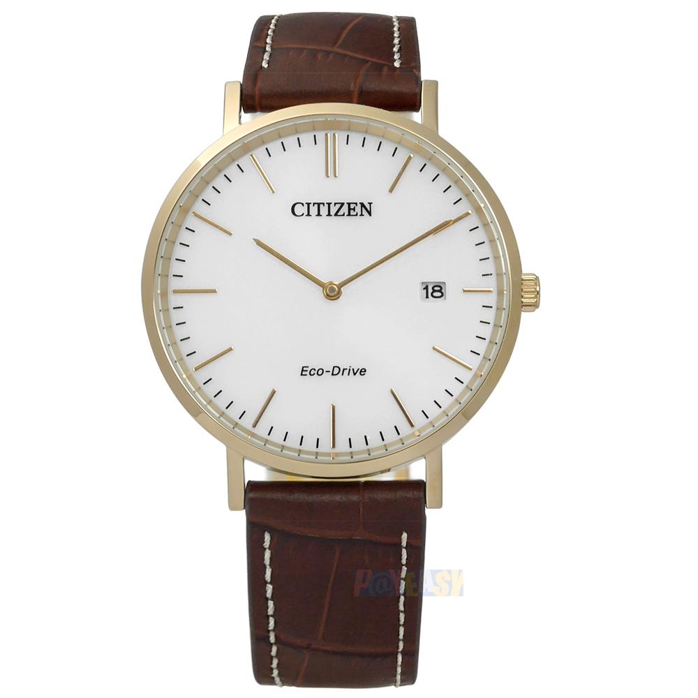 CITIZEN 星辰表 / AU1083-13A / 雅致無雙藍寶石水晶光動能壓紋牛皮手錶 白x香檳金框x咖啡 38mm
