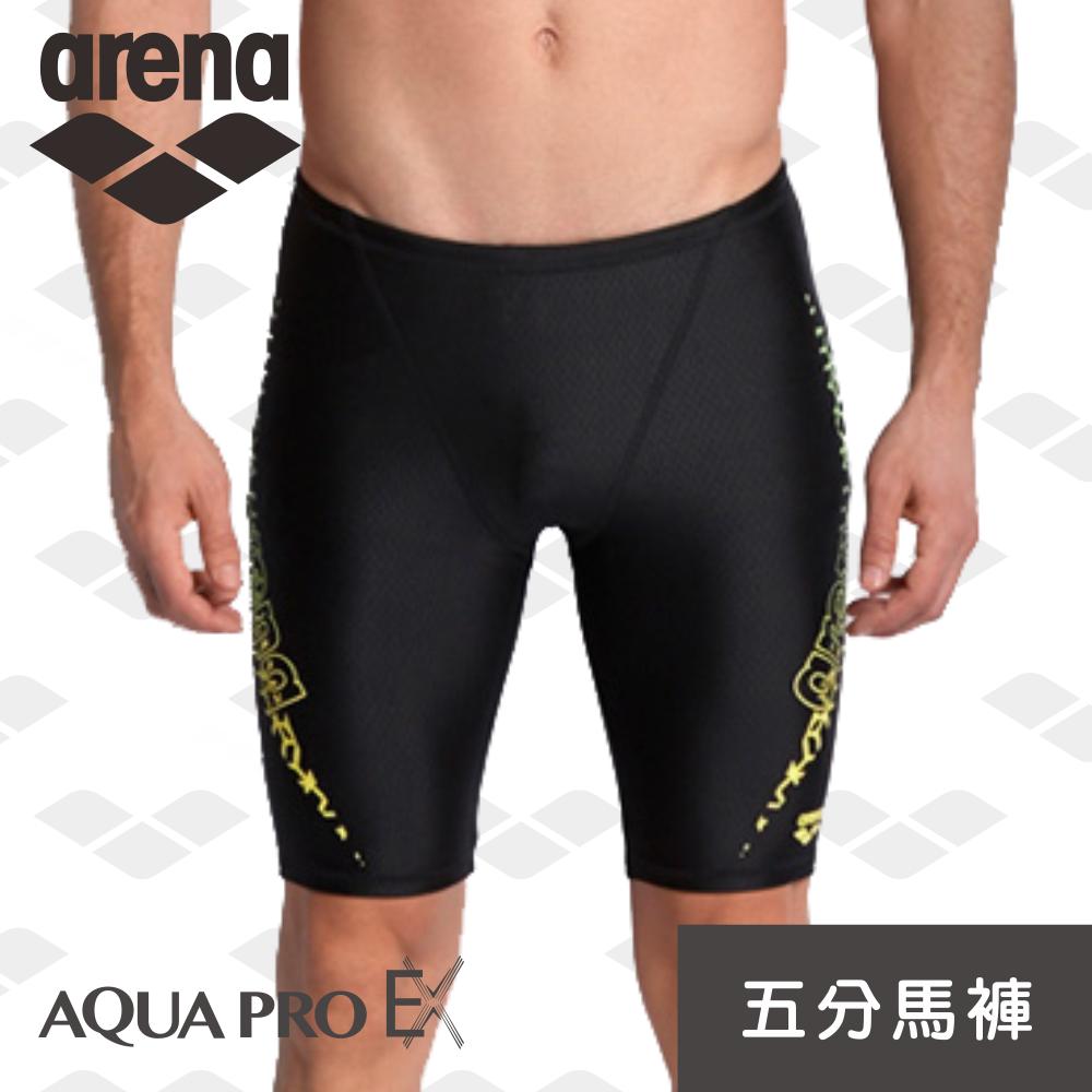 【限量 秋冬新款】arena  訓練款 TMS7154MA 男士 馬褲泳褲  高彈 舒適 耐穿 抗氧化 Aqua Pro Ex系列