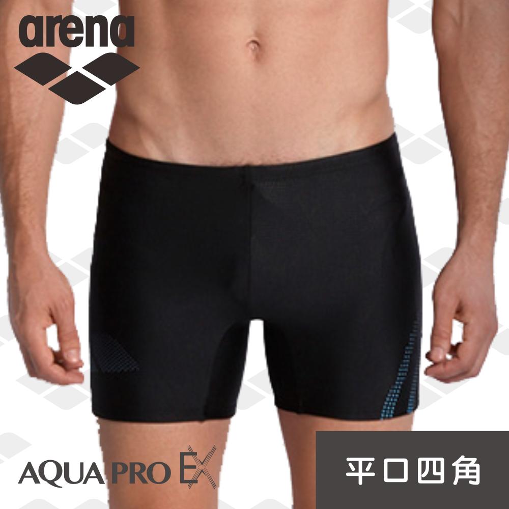 【限量 秋冬新款】arena  訓練款 TMS7159MA 男士 平口四角 泳褲  高彈 舒適 耐穿 抗氧化 Aqua Pro Ex系列