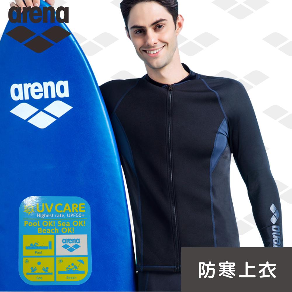 【限量 秋冬新款】arena  訓練款 TMS7167MA 男士 高彈 保暖 防曬 舒適 長袖 潛水 衝浪 泳衣上衣
