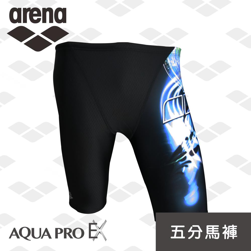 【限量 秋冬新款】arena  訓練款 TMS7155MA 男士 馬褲泳褲  高彈 舒適 耐穿 抗氧化 Aqua Pro Ex系列