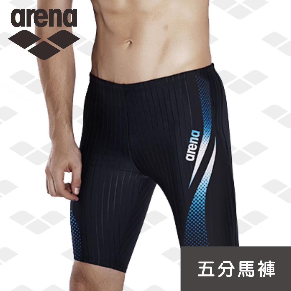 【限量 秋冬新款】arena  訓練款 TMS7164MA 男士 五分泳褲 馬褲 高彈 舒適 耐穿 抗氧化