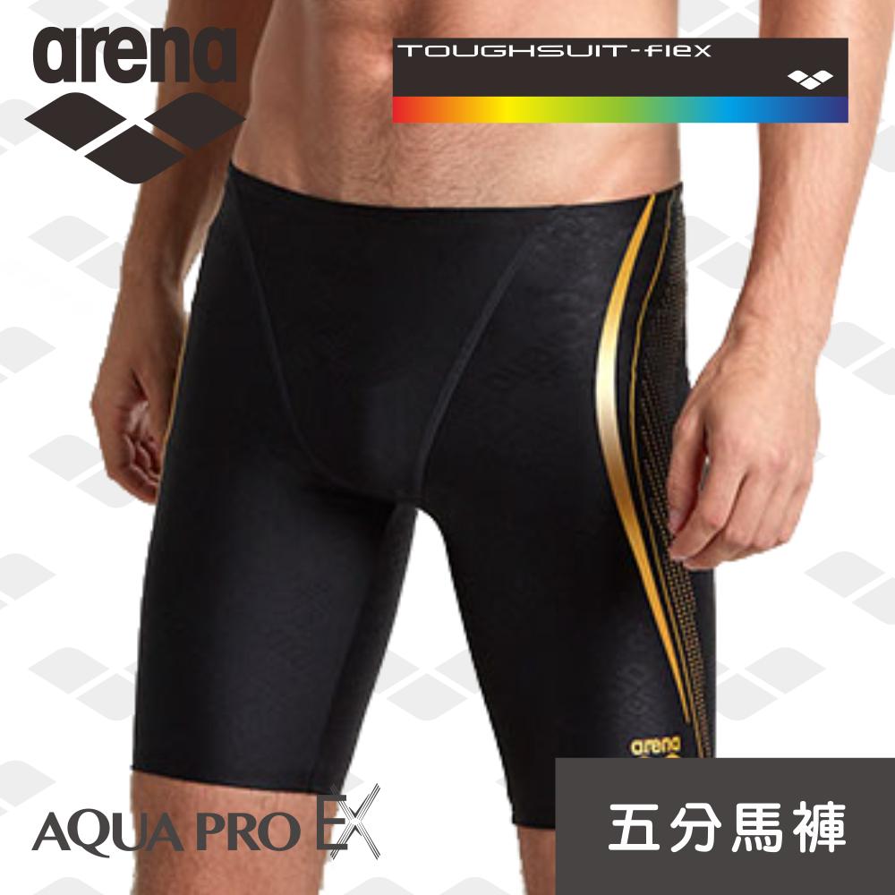 【限量 春夏新款】arena  訓練款 TSS8112M 男士及膝運動游泳褲 利水速乾高彈舒適