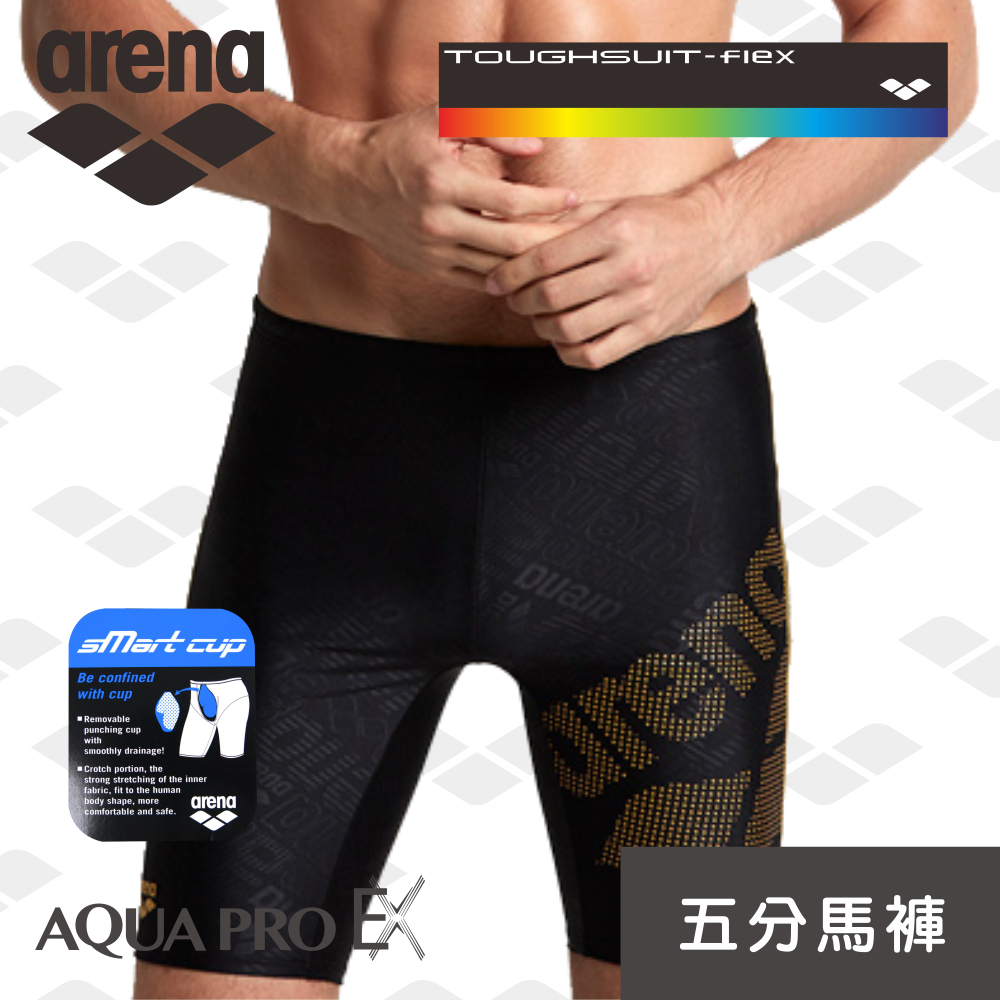 【限量 春夏新款】arena  訓練款 TSS8113M 男士及膝運動游泳褲 利水速乾高彈舒適