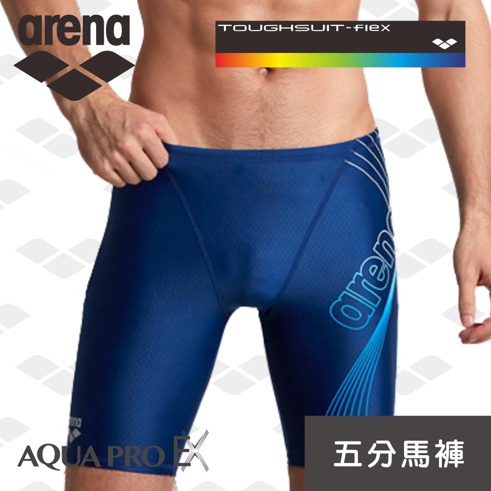 【限量 春夏新款】arena  訓練款 TSS8146M 男士五分及膝泳褲 高彈舒適利水速乾