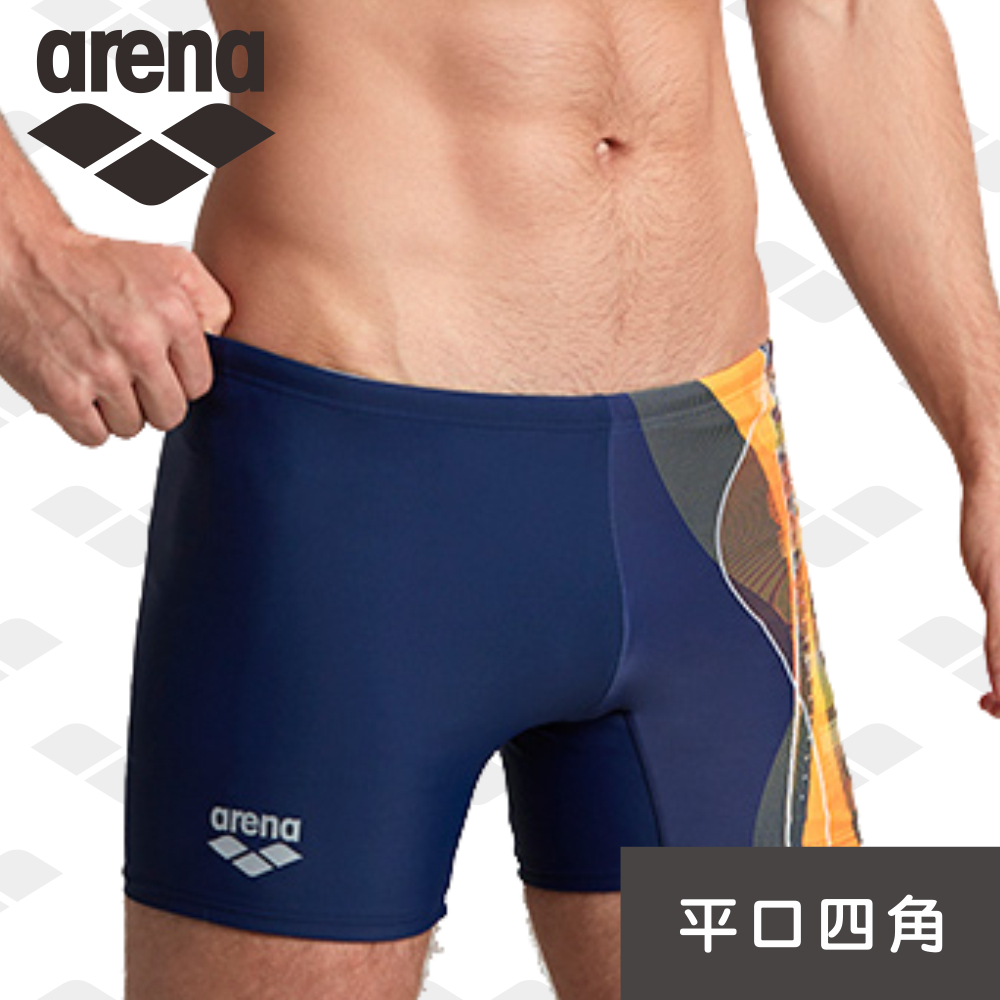 【限量 春夏新款】arena  訓練款 TSS8151M 男士 平口四角泳褲  高彈 舒適 耐穿 抗氧化
