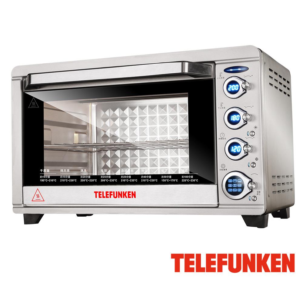 【德律風根】45公升溫度顯示電烤箱 LT-TOV1738