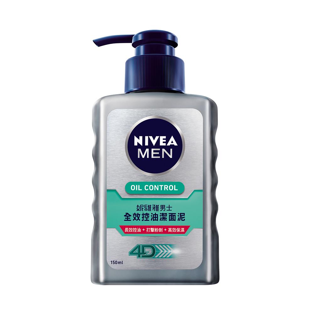 【妮維雅】男士全效控油潔面泥 150ml