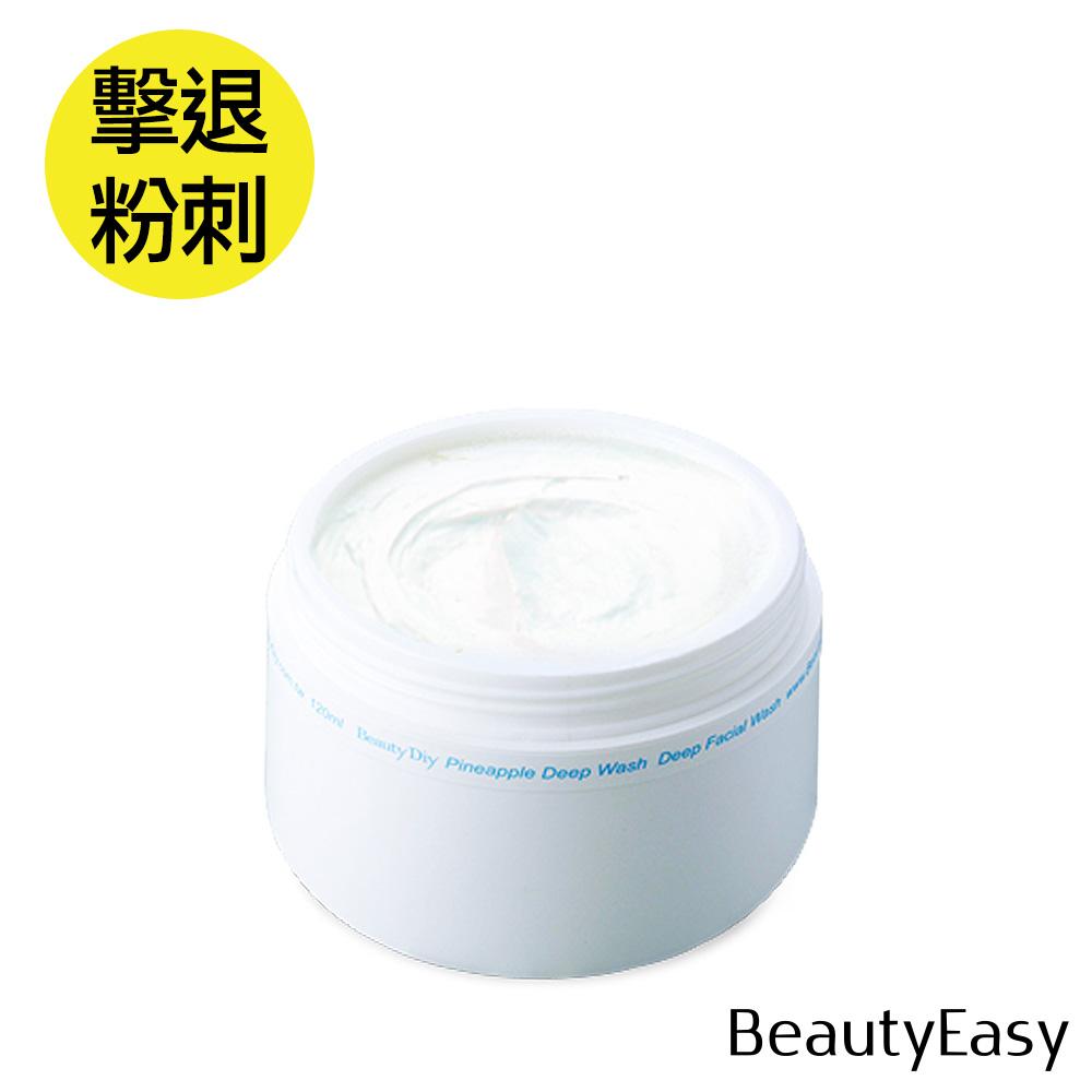 鳳梨酵素洗面霜
