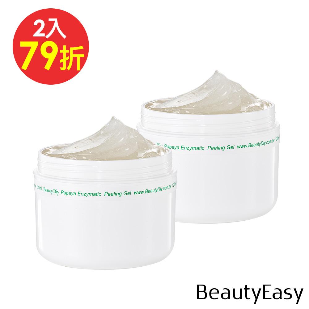 (2入79折)青木瓜毛孔淨化角質凝膠-此組合內含2入