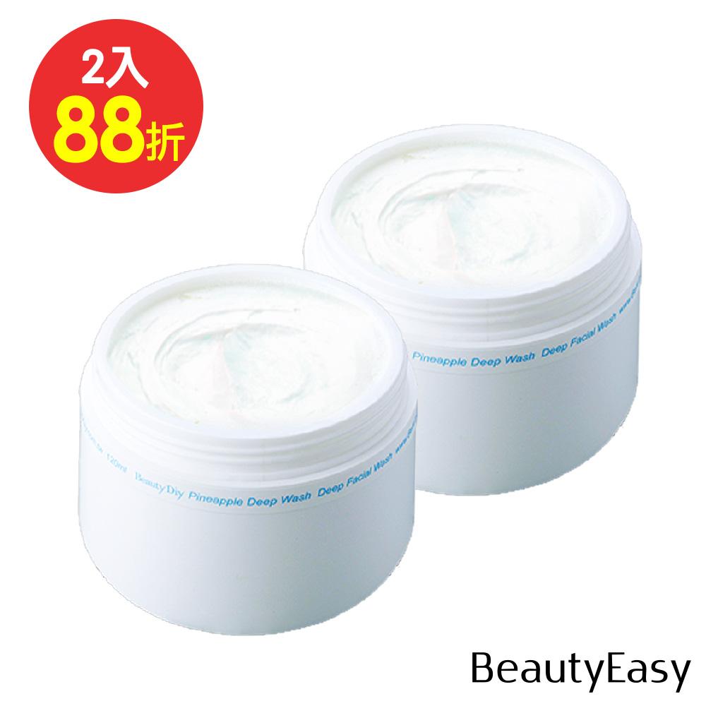 (2入79折)鳳梨酵素洗面霜-此組合內含2入