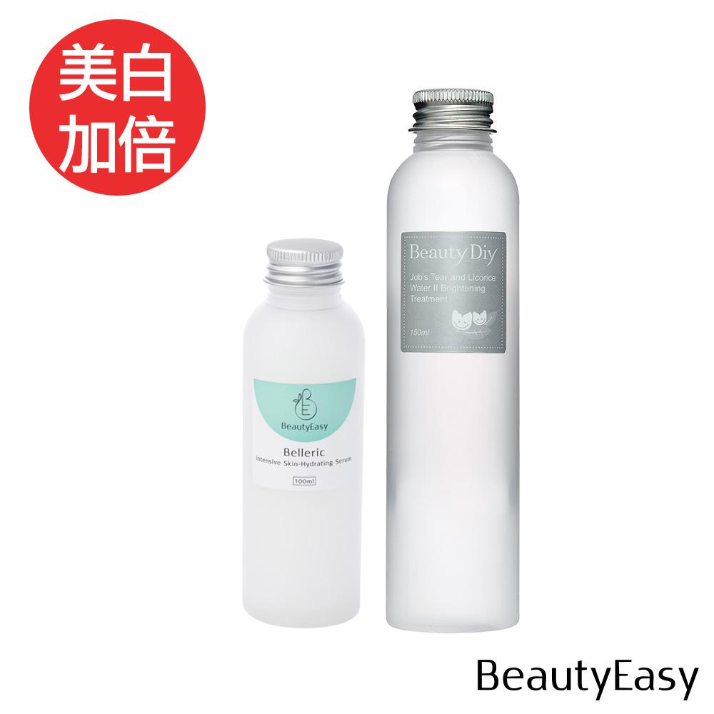 (限時83折)欖仁果前導滲透液+薏仁甘草美白化妝水