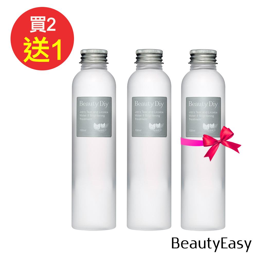(買2送1)薏仁甘草美白化妝水-此組合內含3入