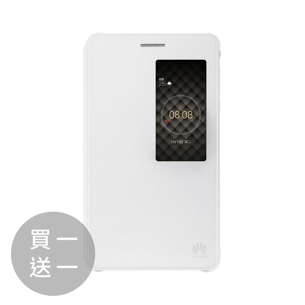 【買一送一】HUAWEI 華為 MediaPad T2 7.0 Pro 原廠視窗型感應式皮套(盒裝)