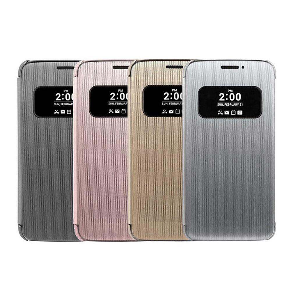 LG G5 H860/Speed H858/SE H845 原廠視窗感應式皮套 (公司貨) CFV-160