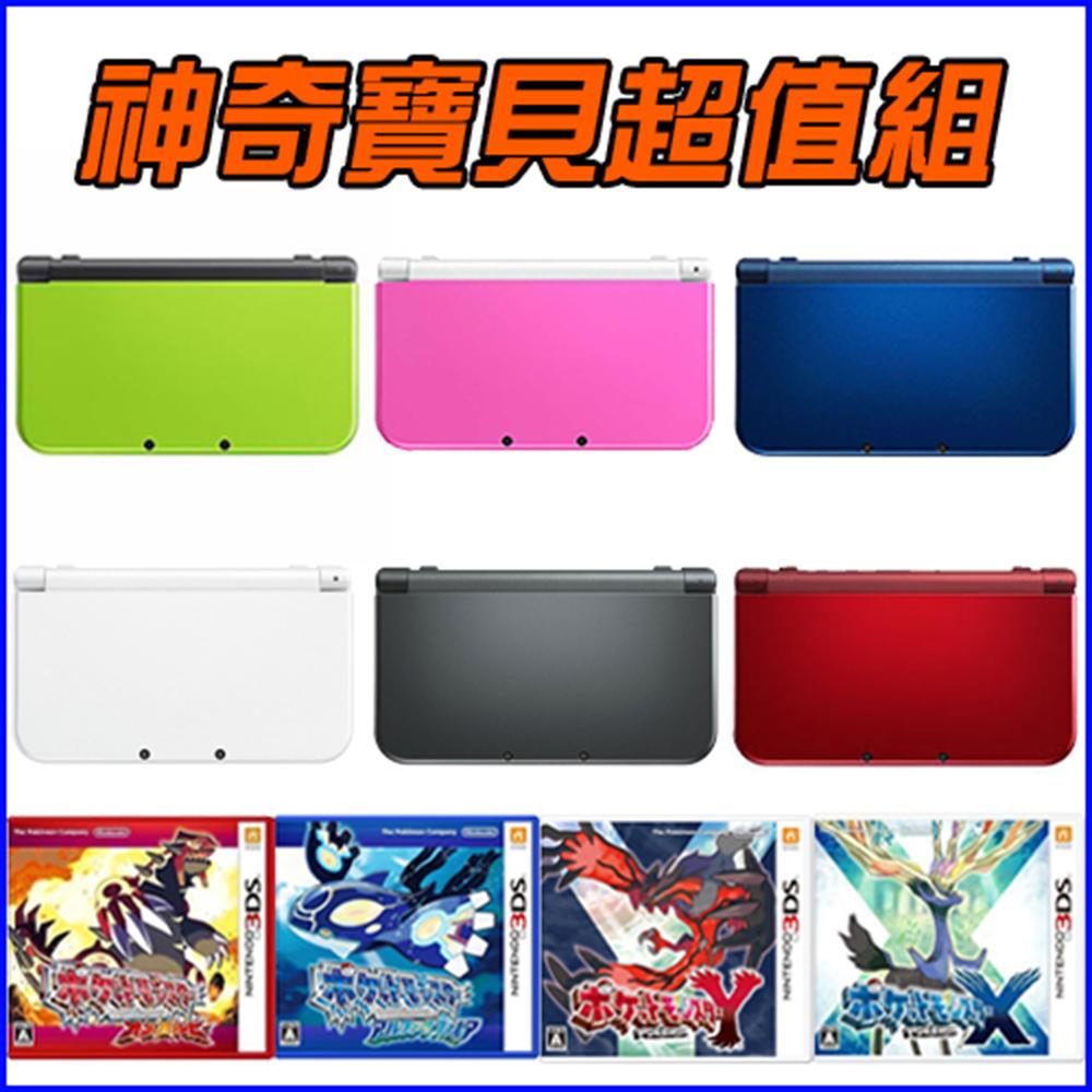 【3DS】任天堂 NEW 3DS LL 日規主機+神奇寶貝Y(贈:硬殼包+傳輸充電線+遊戲卡收納盒)