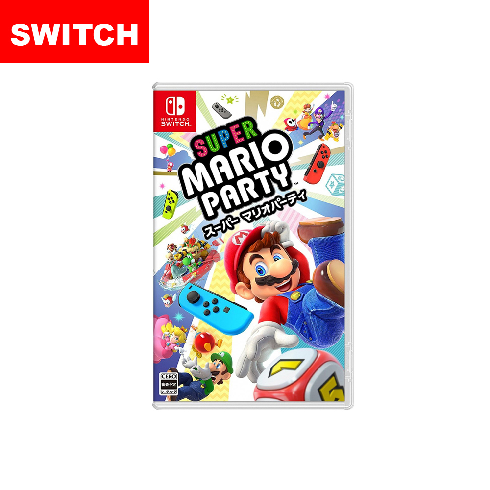 【Nintendo 任天堂】Switch 超級瑪利歐派對 (中文版)