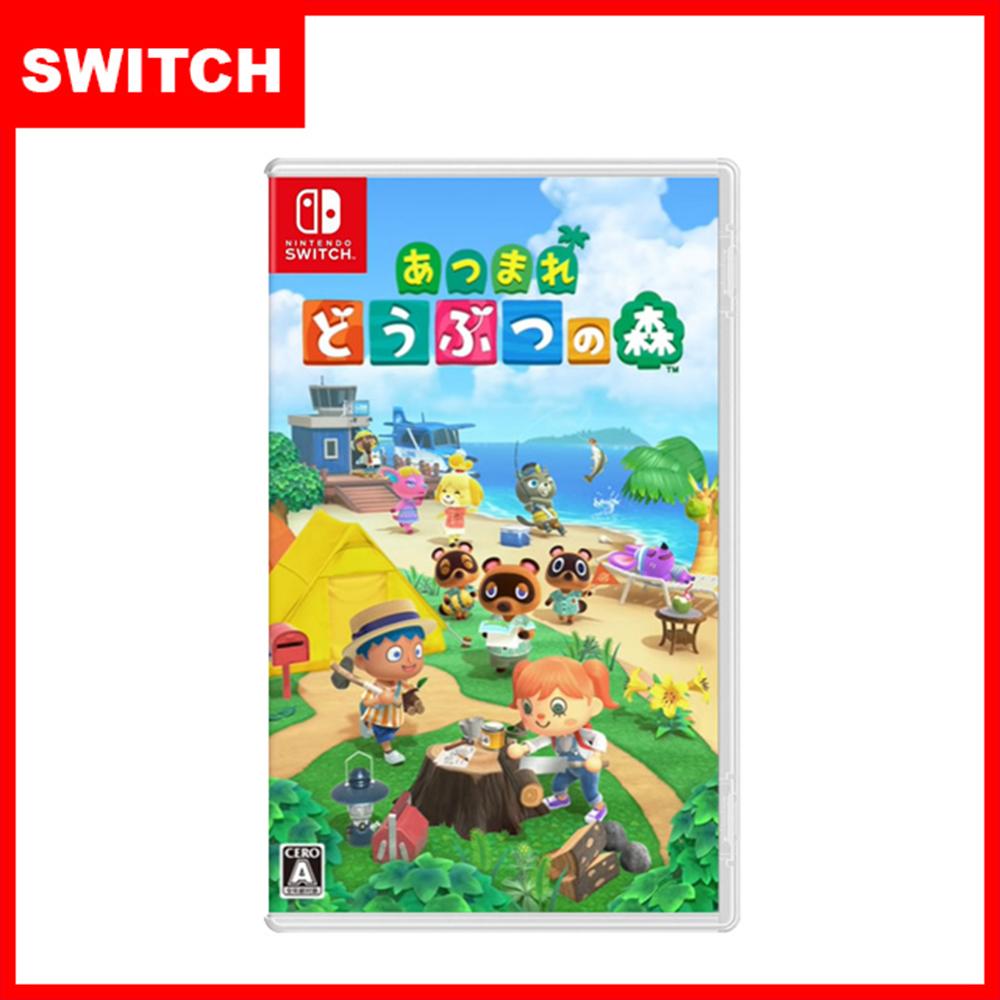 【現貨】Nintendo 任天堂 NS Switch 集合啦!動物森友會(國際中文版)《限量加贈:狸克束口袋》