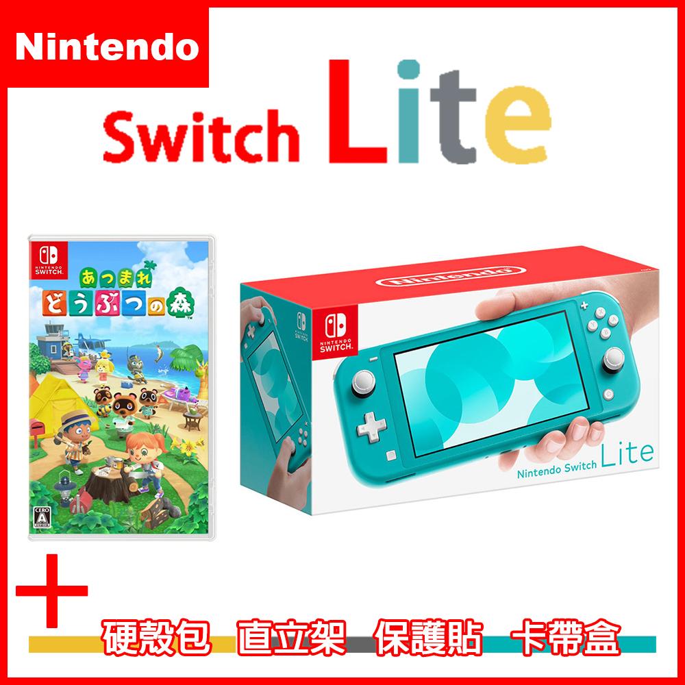 【現貨供應】Switch Lite 主機─藍綠色+集合啦!動物森友會+64G記憶卡《+四好禮》