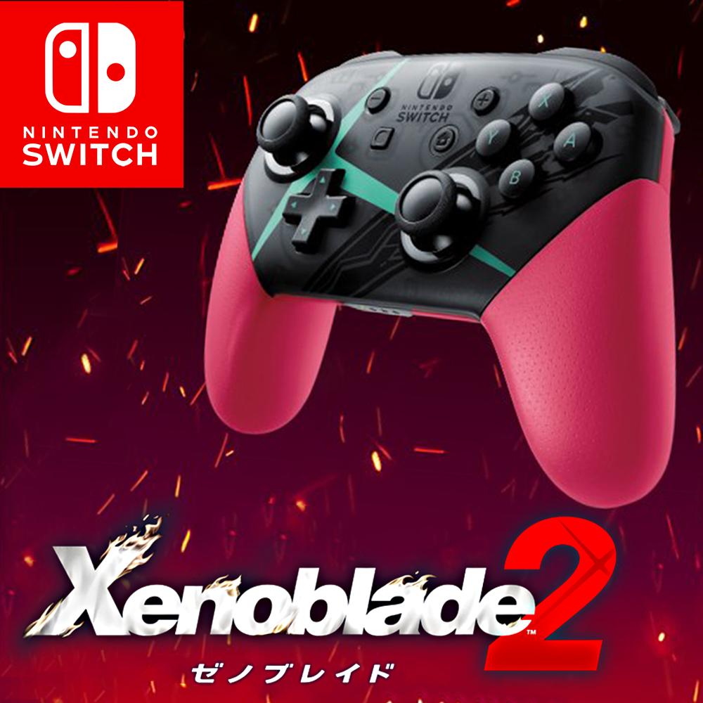 【現貨供應】Nintendo Switch Pro控制器 異度神劍特別款-焰翠綠桃粉 (台灣公司貨)