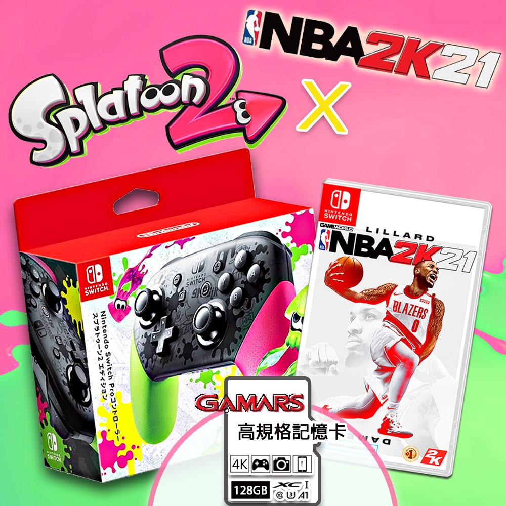 【現貨供應】Nintendo Switch Pro控制器 漆彈大作戰特別款-綠粉(公司貨)+NBA 2K21(中文)+128記憶卡