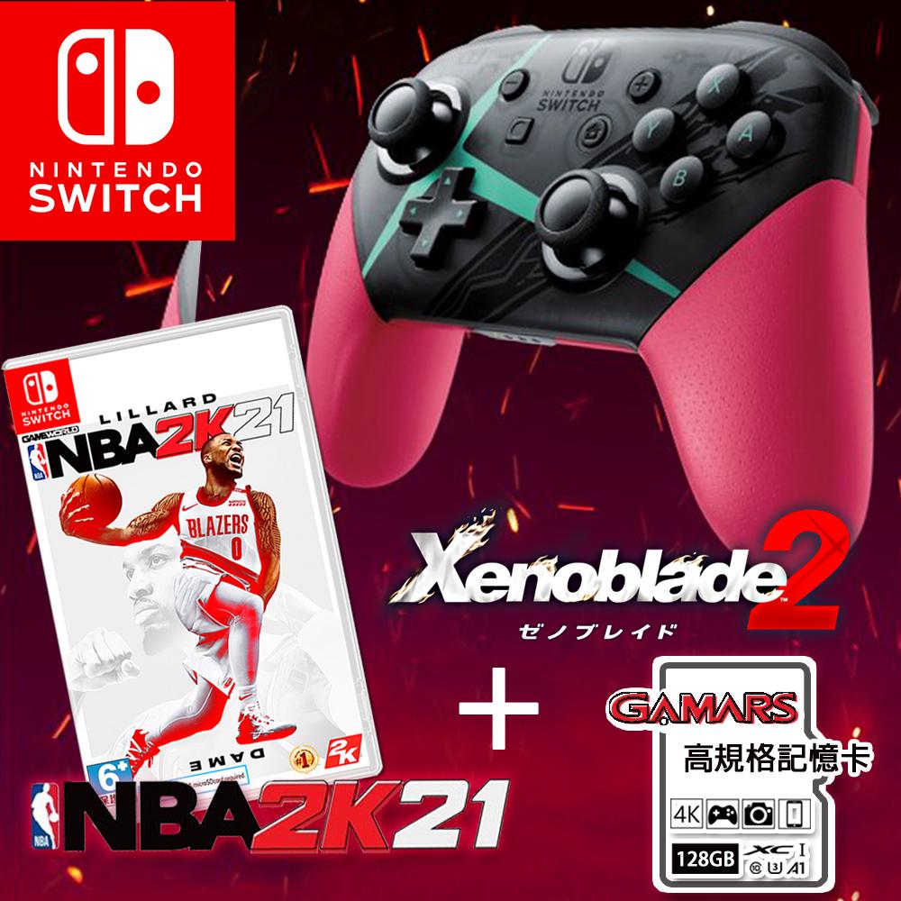 【現貨供應】Nintendo Switch Pro控制器 異度神劍特別款-焰翠綠桃粉(公司貨)+NBA 2K21(中文)+128記憶卡