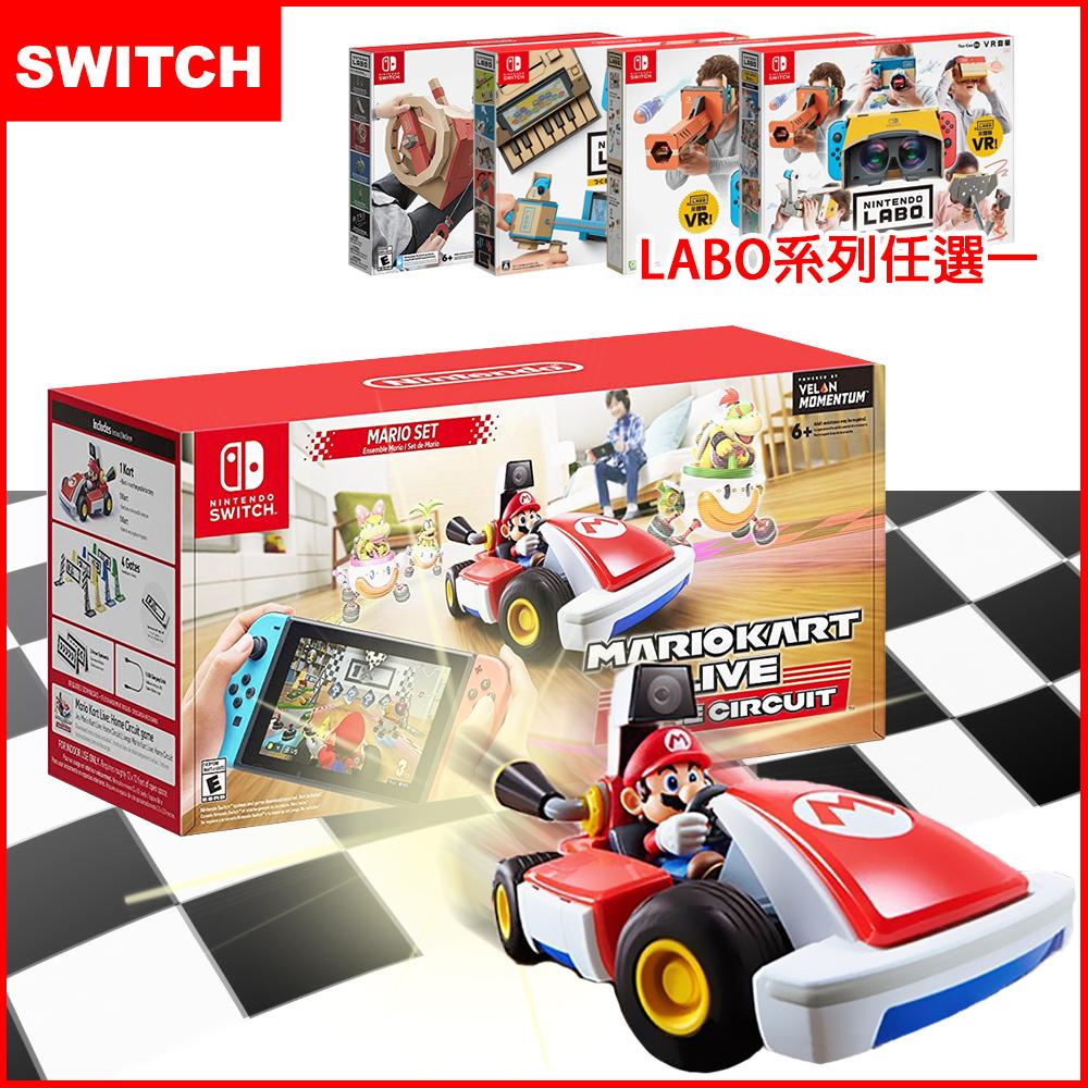 【NS】Nintendo 任天堂 Switch 瑪利歐賽車實況:家庭賽車場 瑪利歐組合(中文)+Labo實驗室任選一