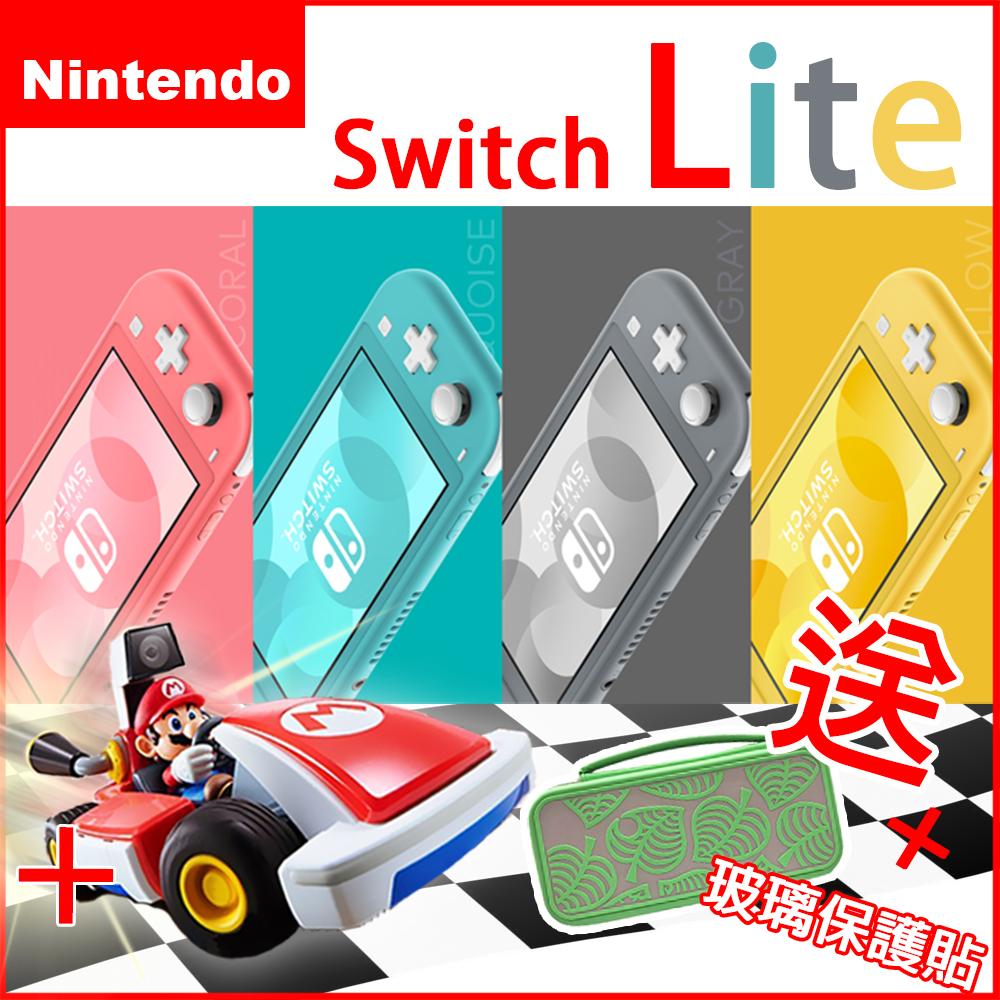 【NS】Switch Lite主機輕量版+玻璃貼+瑪利歐賽車實況:家庭賽車場 瑪利歐組合+攜帶包