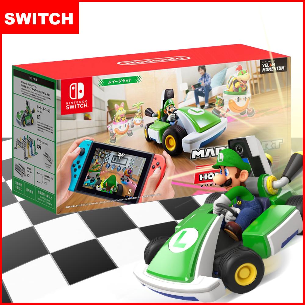 【NS】Nintendo 任天堂 Switch 瑪利歐賽車實況:家庭賽車場 路易吉組合(中文)