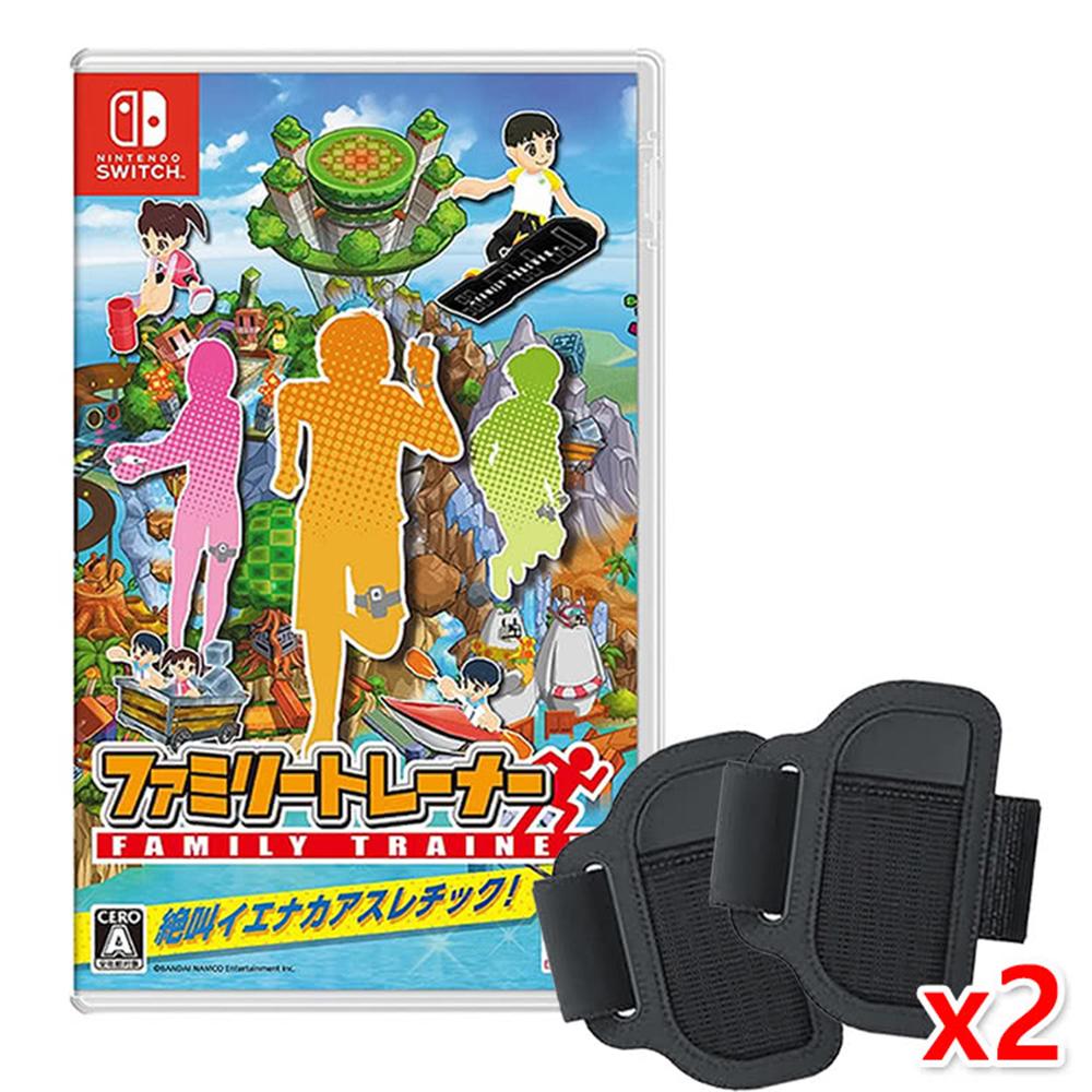 【現貨供應】NS Nintendo 任天堂 Switch 家庭訓練機Family Trainer (日文版)