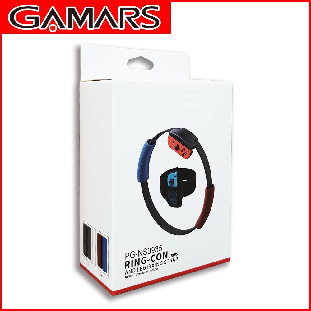 【GAMARS】Switch專用 健身環大冒險配件組(手握止滑套+腿部綁帶)-副廠