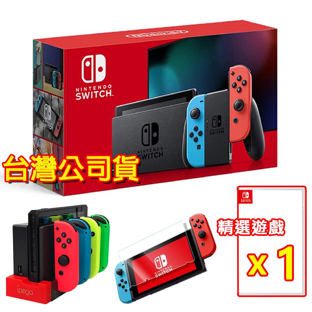 【現貨供應】Switch NS 任天堂 續航加強版主機(公司貨)+遊戲任選一【贈:底座手把充+玻璃貼】