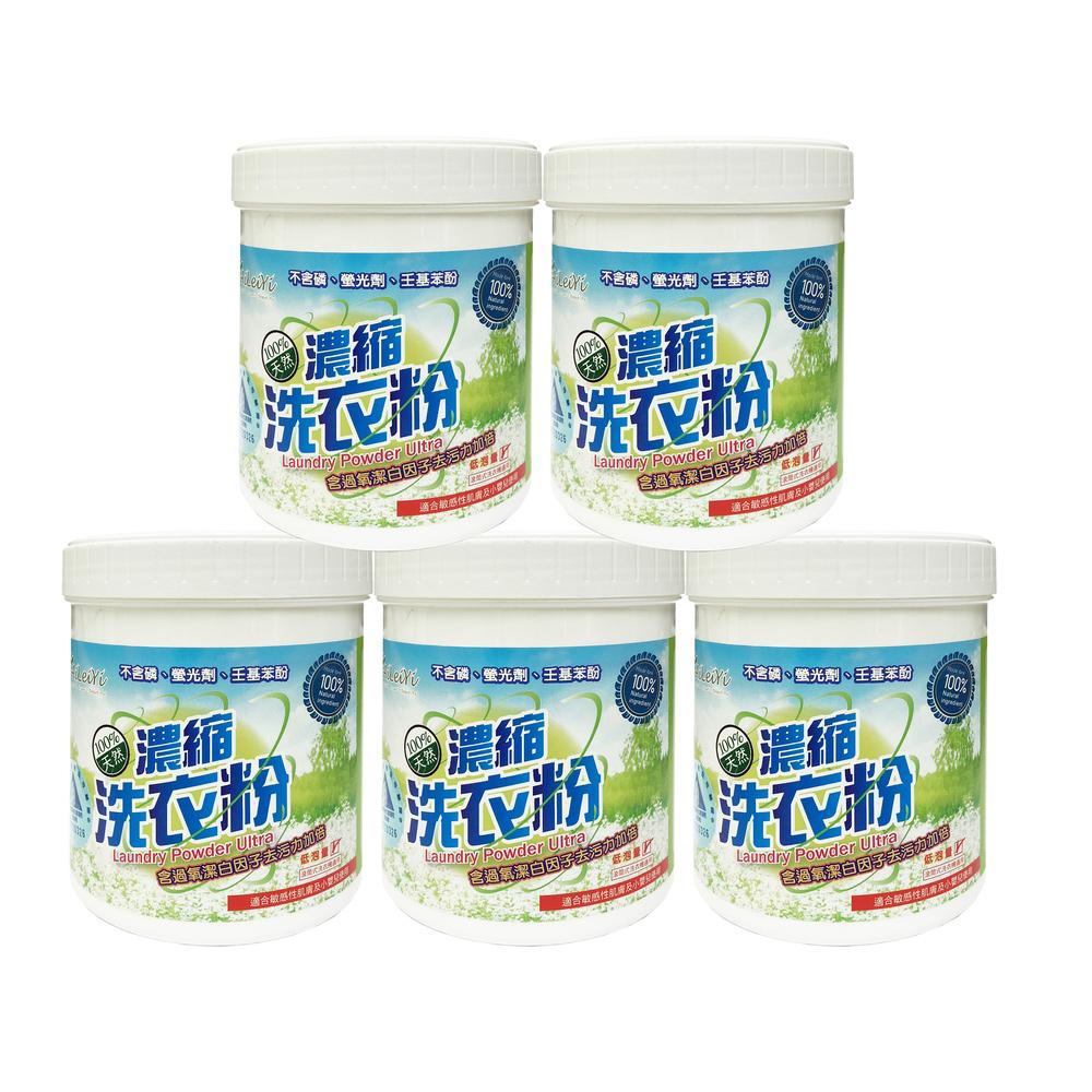 AiLeiYi濃縮洗衣粉1kg(5罐/組)