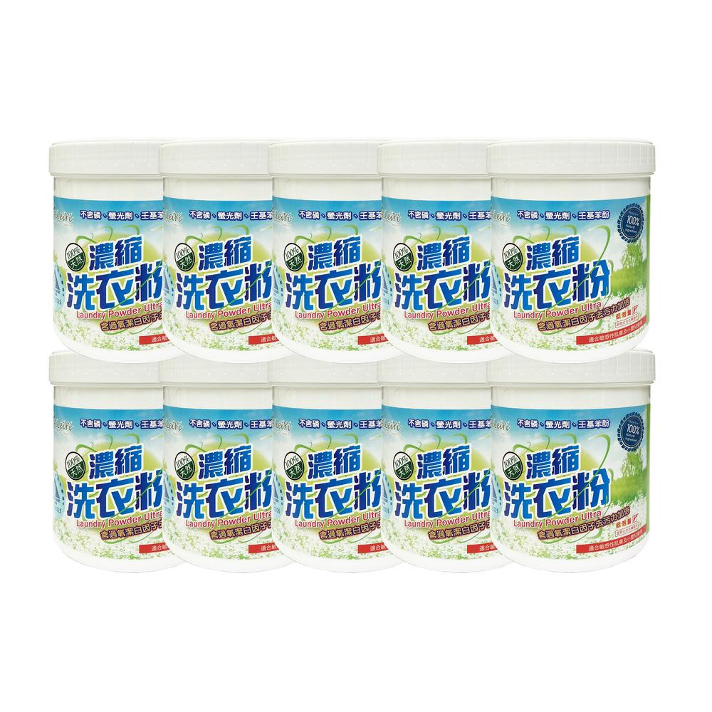 AiLeiYi濃縮洗衣粉1kg(10罐/組)