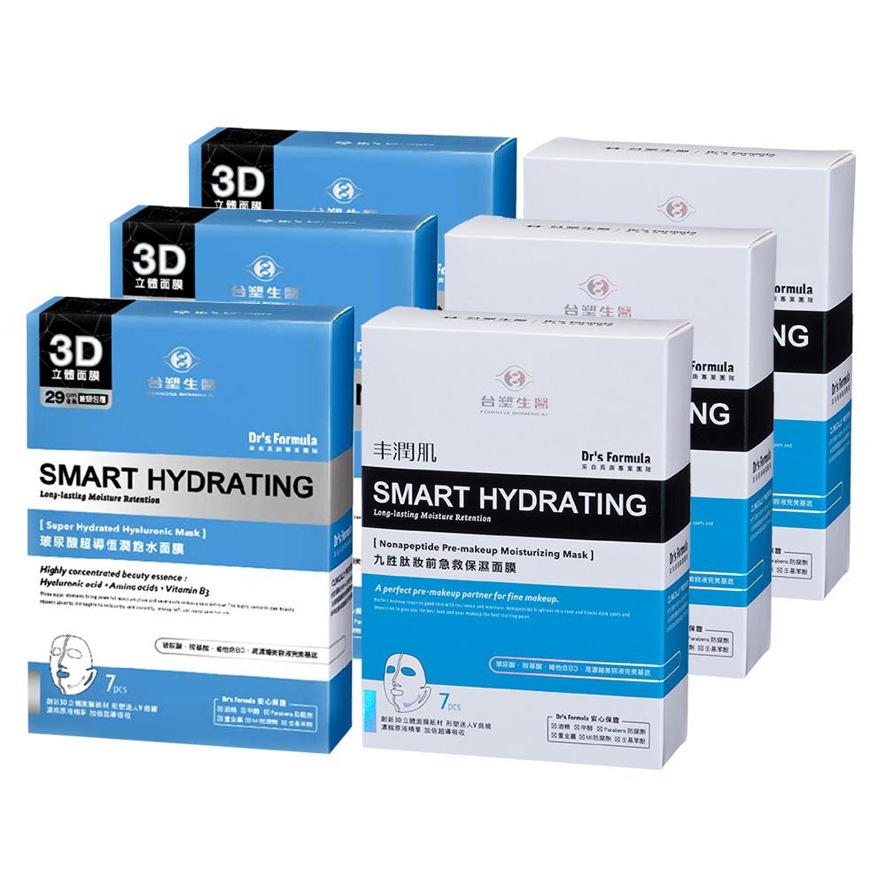 送旅行*5小包《台塑生醫》Dr's Formula丰潤肌保濕面膜6入組(玻尿酸*3盒+九胜?*3盒)