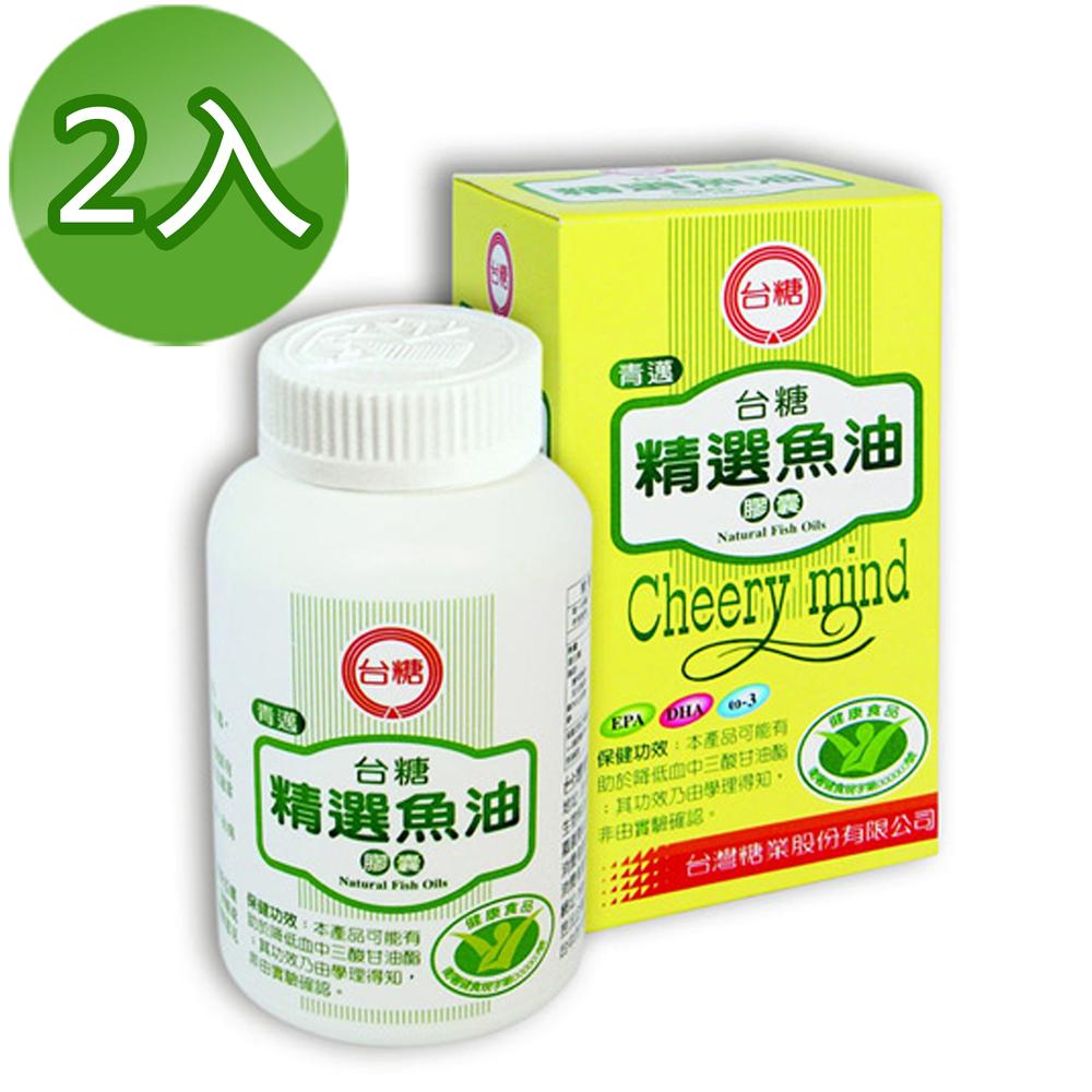 【台糖】精選魚油膠囊 (100錠/2瓶)