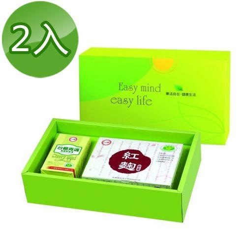 送黑面膜*1片【台糖】元氣舒活保健禮盒(精選青邁魚油+紅麴膠囊)(2盒/組)